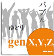 geneation
